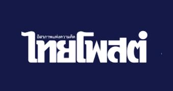 cropped-tlfl-logo (2)